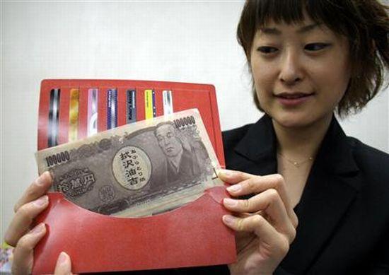 abura currency tissues amupO 59