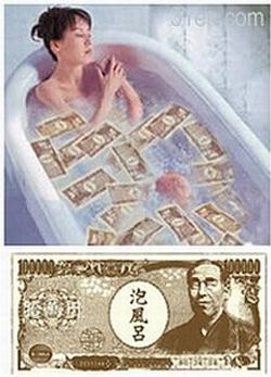 bubble bath with bank notes
