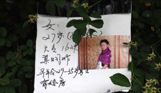china spouse market 3