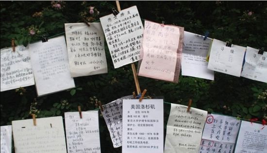 china spouse market