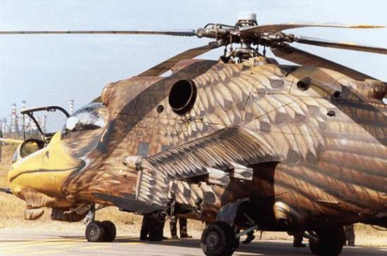 eagle painted helicopter illusion daaqp 7071 Iv1lJ