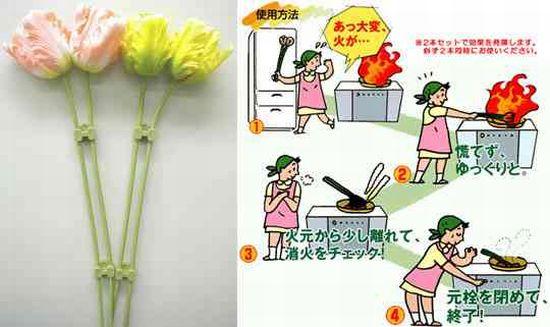 fire flower extinguisher rahWE 59