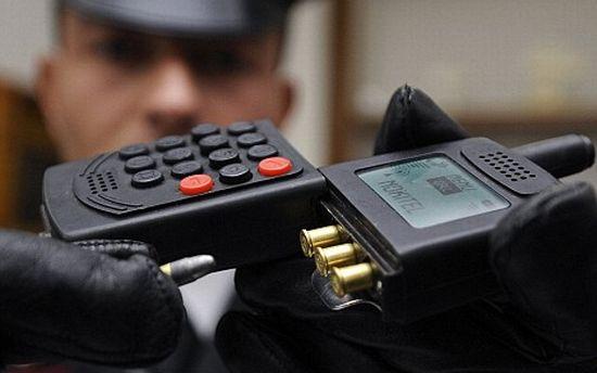 gun phone qiKOk 6648