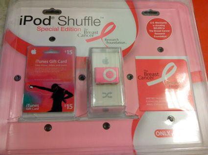 ipod shuffle bc 070926 1