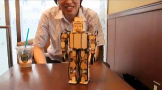 kitro eco robot by yuta sugiura