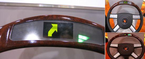 steering wheel 6648