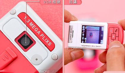 ultra tiny mobile phone