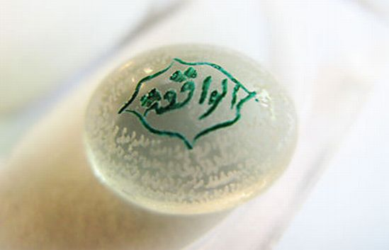unique hand carved ring stone 1 rUnYD 6648