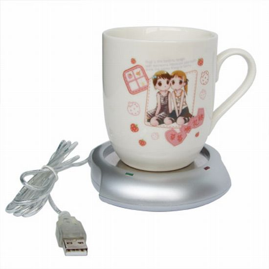 usb tea cup hIs1C 59