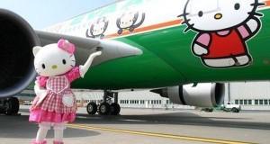 Hello Kitty airplane 1